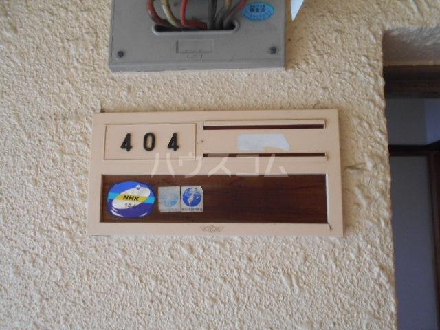 杉本ビル 103号室の設備