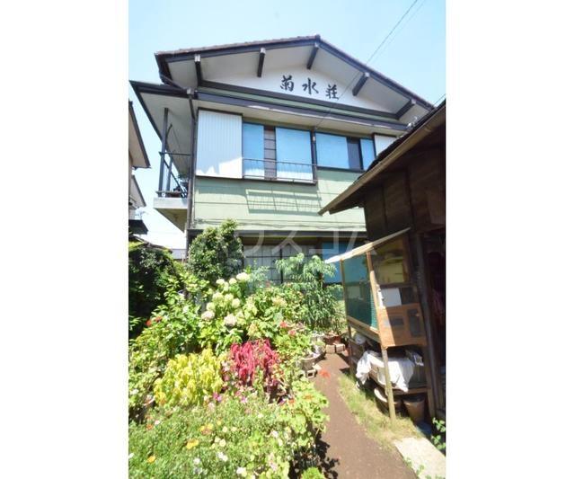 菊水荘の外観