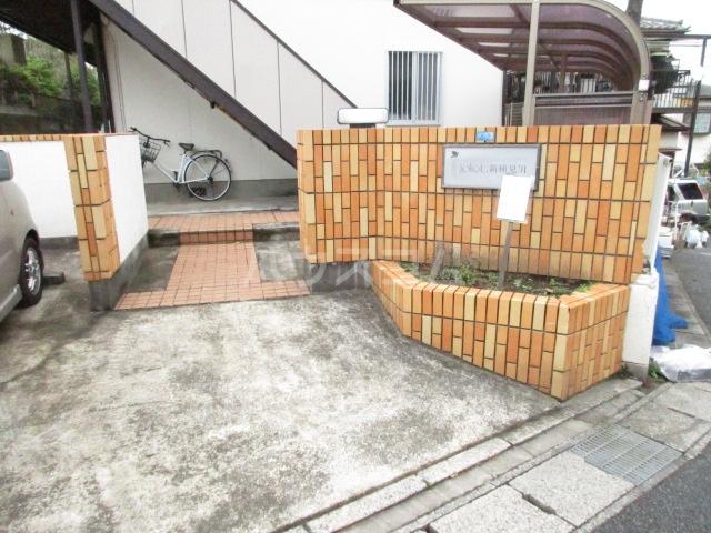ジョリエ新検見川 107号室のエントランス