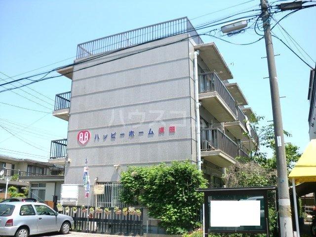 ハッピーホーム浜田の外観