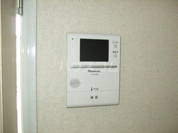 ホワイティⅠ 201号室のセキュリティ