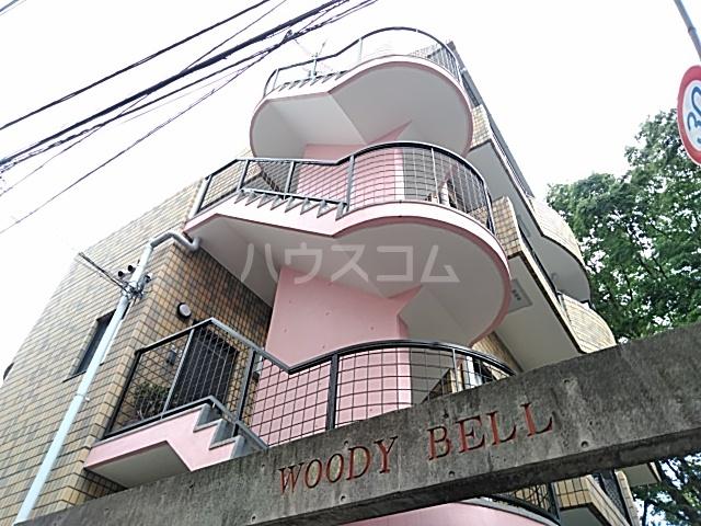 WOODY BELLの外観
