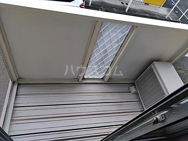 ハイムパンプキンPARTⅡA棟 205号室のバルコニー