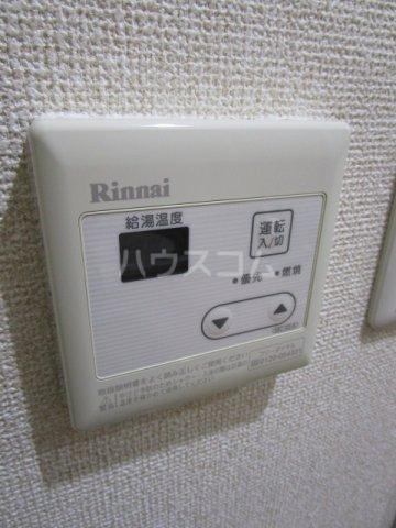 リヴェールプラザ 305号室の設備