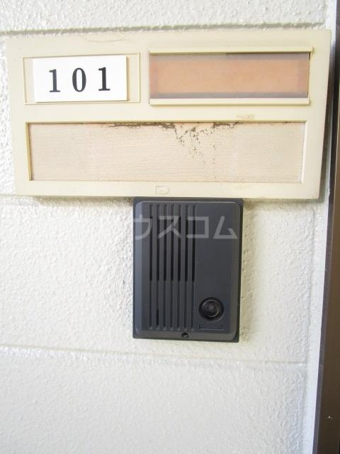 ランド元町 101号室のセキュリティ