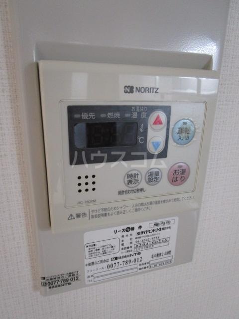 千代鶴ビル 322号室の設備