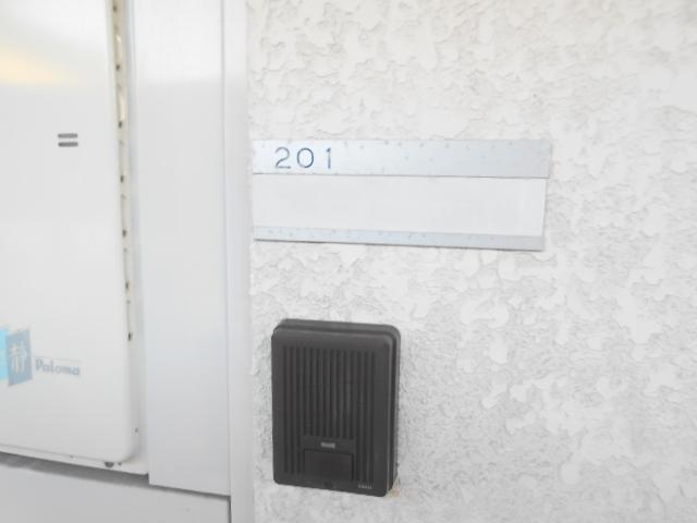 ハイツ秀峰 202号室のセキュリティ