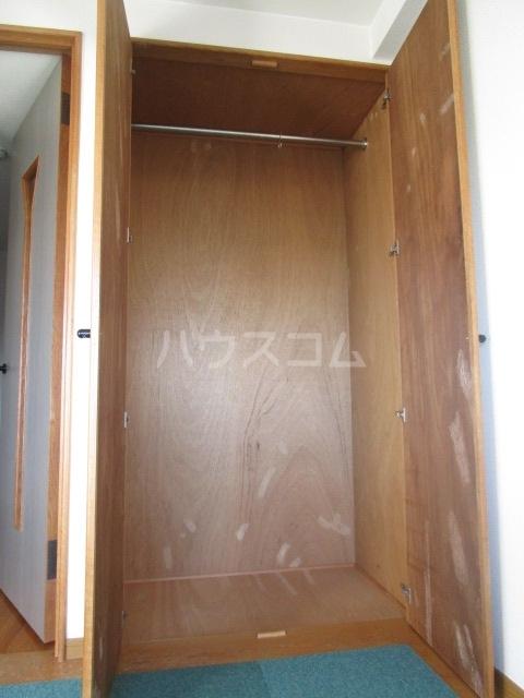メビウスair 3-C号室の収納