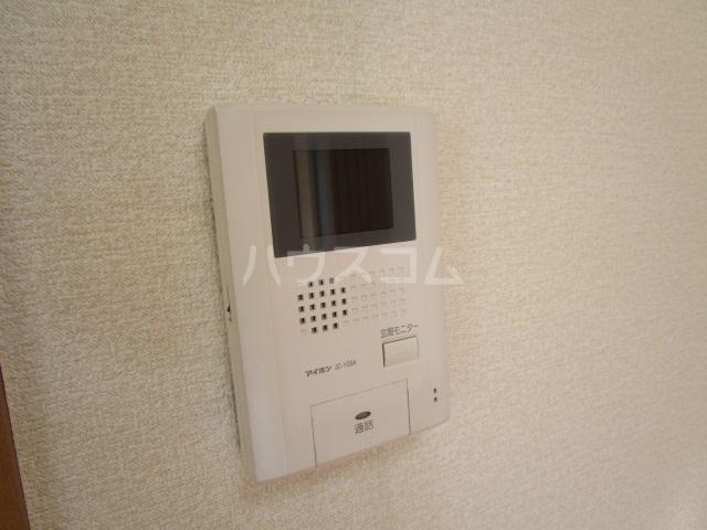 ベーネ8 205号室のセキュリティ
