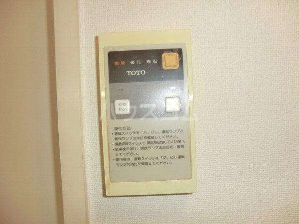 ラ・ジオン連光寺 203号室の居室