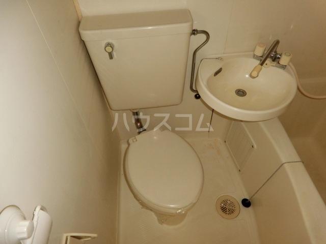 吹上アルタ 310号室のトイレ