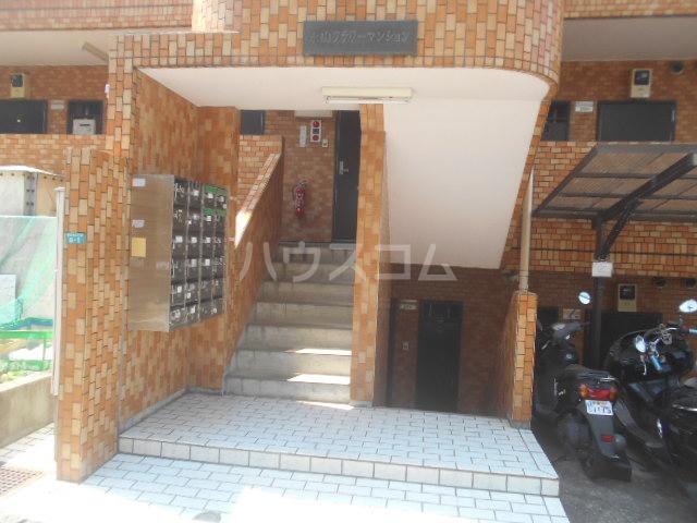永山フラワーマンション 103号室のエントランス