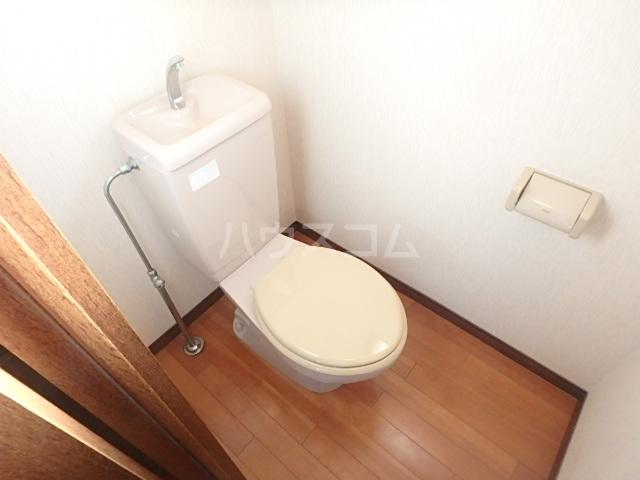 エミネント 102号室のトイレ