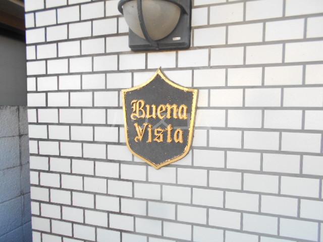 ヴェナビスタ 102号室のその他