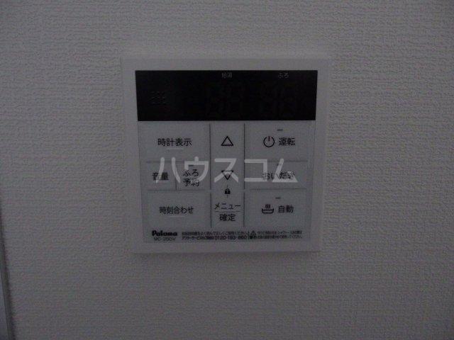 Ambition聖蹟桜ヶ丘Ⅱ 205号室の設備