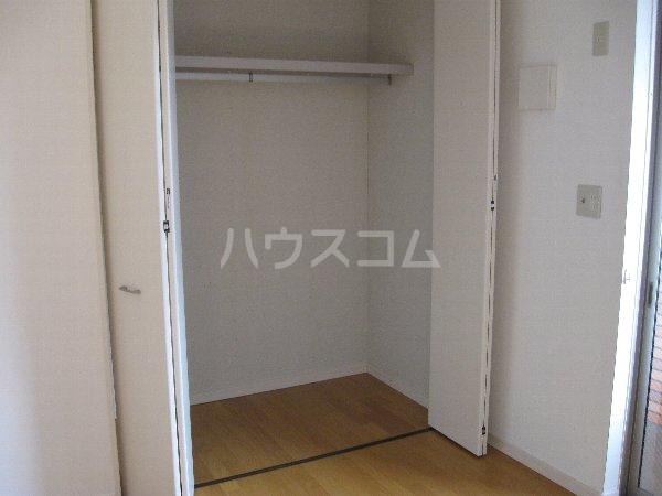 アルスアサカワ 202号室の収納