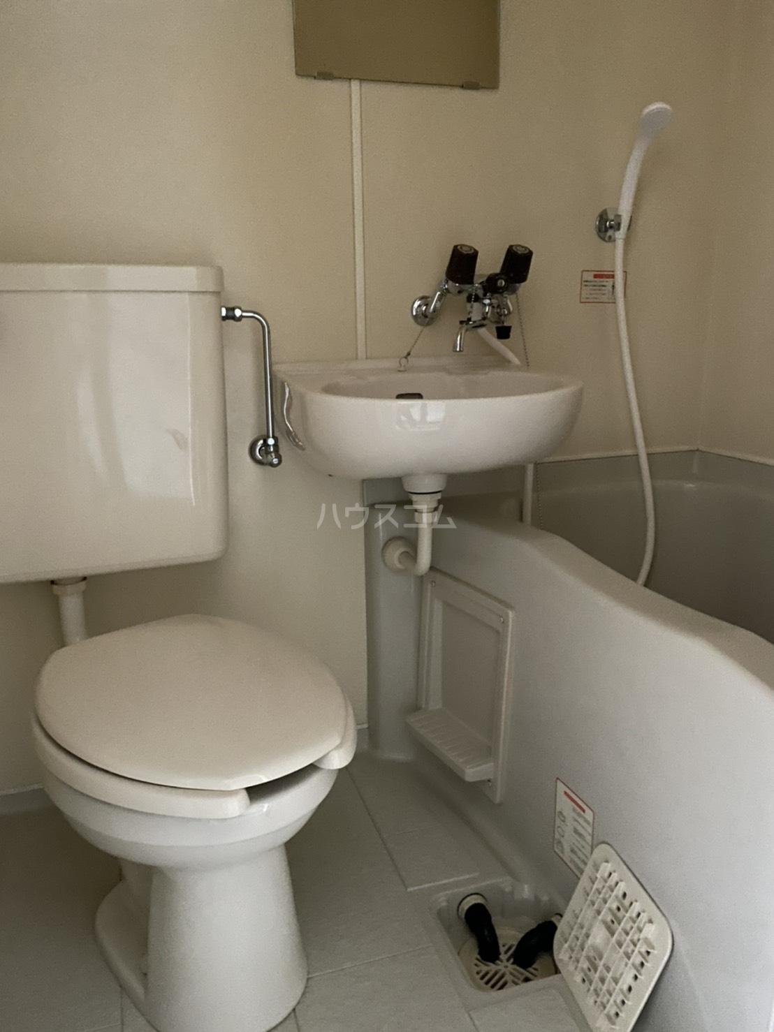 コスモポリタン'90 4C号室のトイレ