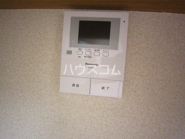 グレースコート富浜 306号室のセキュリティ