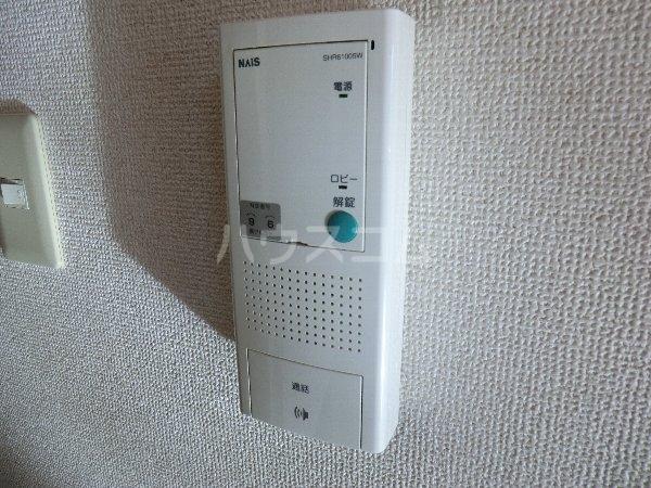 サンシャイン大留 301号室のセキュリティ