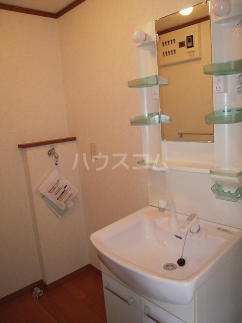 シャルマン壱番館の洗面所