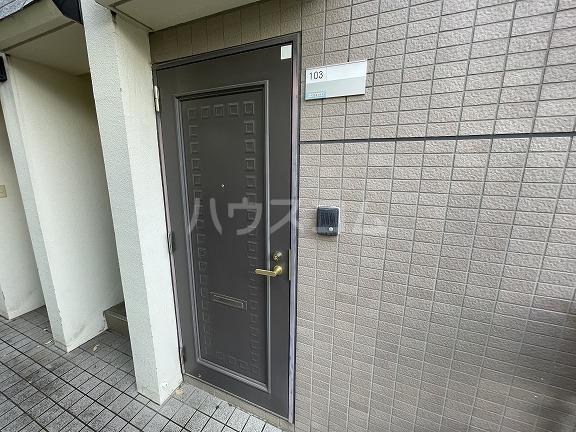 エーデルハイム2 103号室のセキュリティ