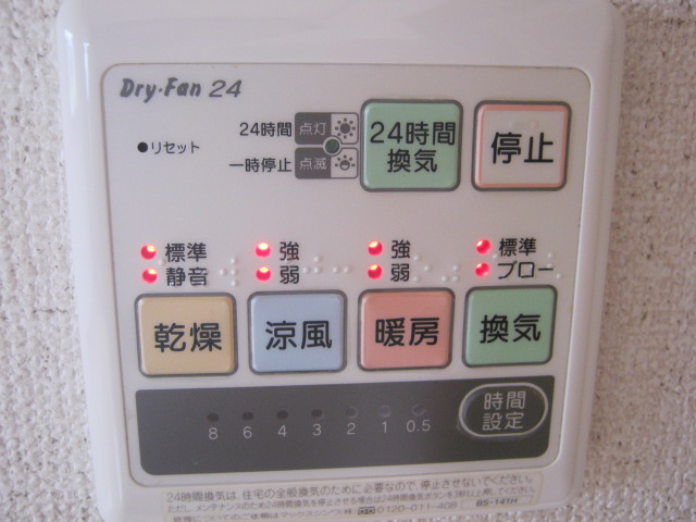 ヴィラファイン 102号室の設備