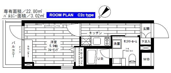 ステージグランデ新桜台・224号室の間取り