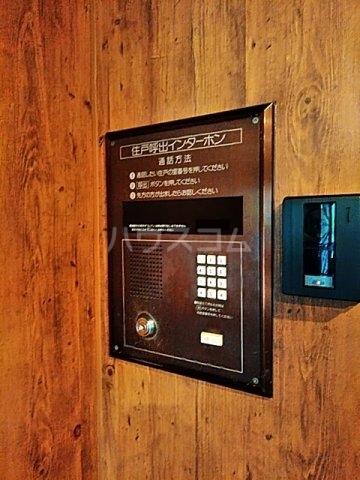 リミクス綾瀬 601号室のセキュリティ