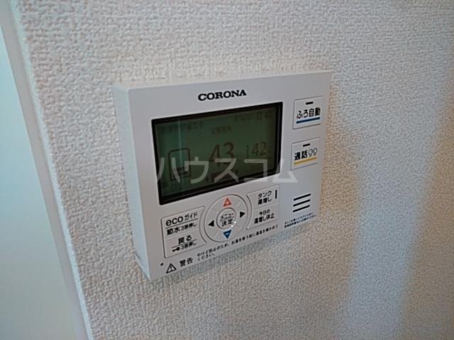 エコライフ長鶴 102号室の設備