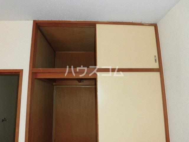コーポ栄 209号室の収納