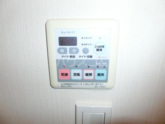 ジェイパーク渋谷神泉 305号室のその他