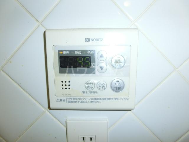 ジェイパーク渋谷神泉 305号室の設備