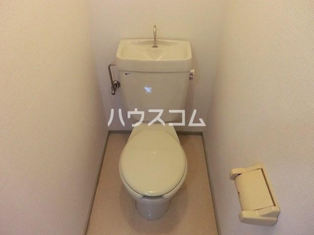 栄ハイツ 101号室のトイレ