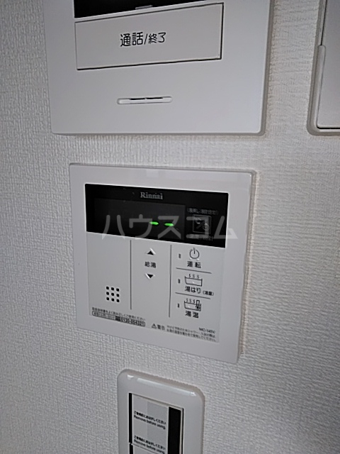 プラージュ鶴間 204号室の設備