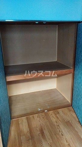 第二金子荘 101号室の収納