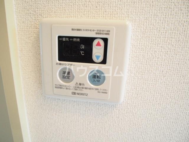 メゾン・ド・トワレ 102号室の風呂