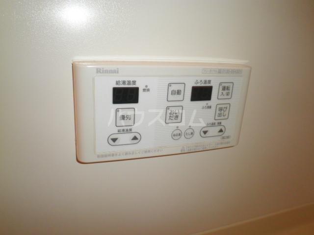 グランメール27 111号室の設備