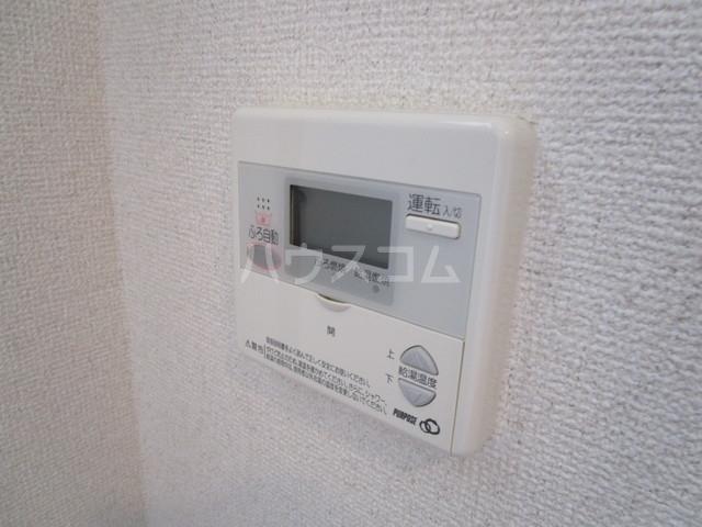 シティーハイツスイセン 207号室の設備