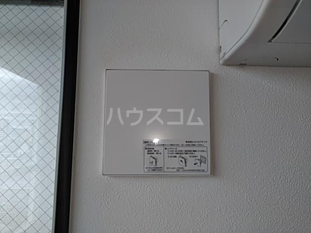 チェルキオ羅漢 602号室の設備