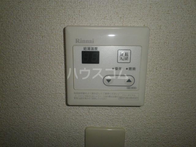 サープラス石塚A 201号室のその他