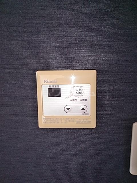 ハウスメモリアルⅠ 103号室のその他