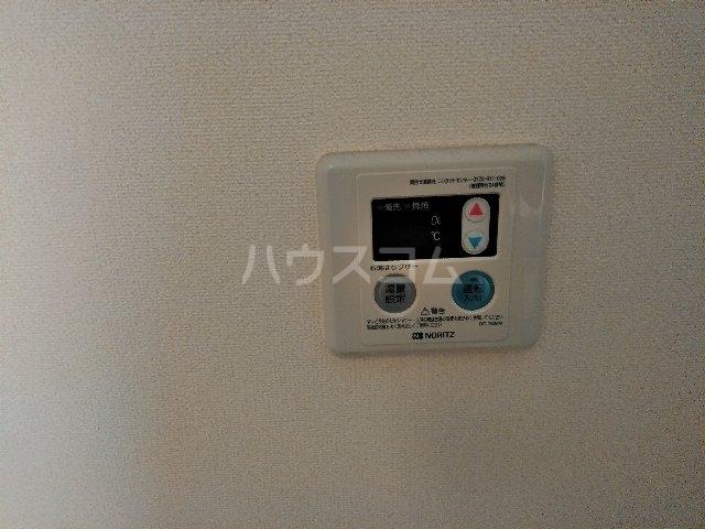ハイツヤマクラ 202号室の設備