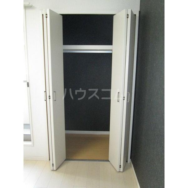 クレフラスト広川A棟 202号室の収納