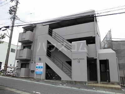 MITSUOKA12外観写真