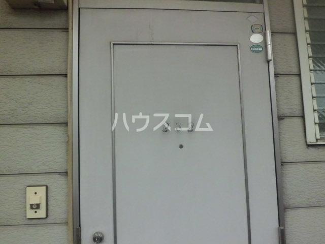 ハイツMⅢ 202号室の設備