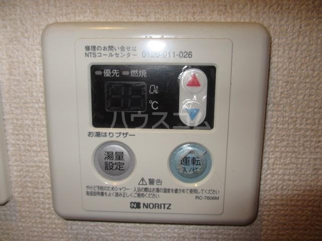 アーバン武蔵小金井 601号室の設備