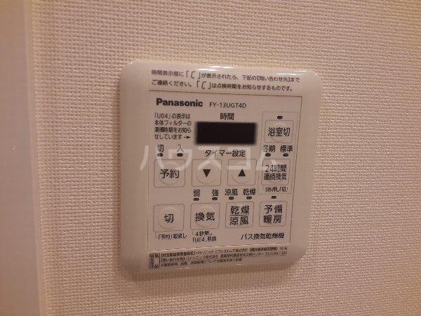 サンコリーヌタワー横須賀中央駅前 208号室のその他