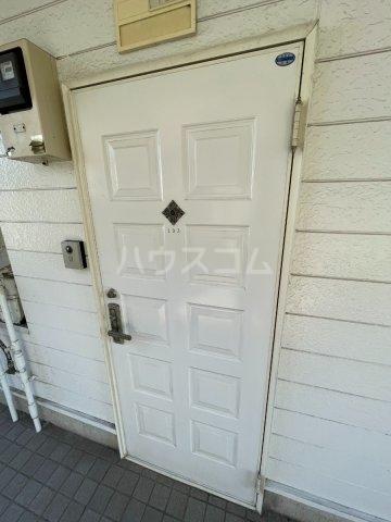 稲荷台ハイツ 103号室の玄関