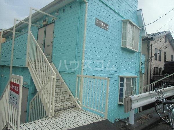 第1桜コーポ外観写真