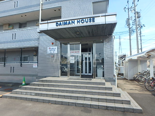 DAIMAN HOUSE 七宝 205号室のエントランス